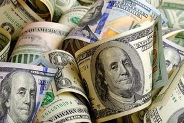 Tỷ giá trung tâm tăng, giá trao đổi USD biến động nhẹ