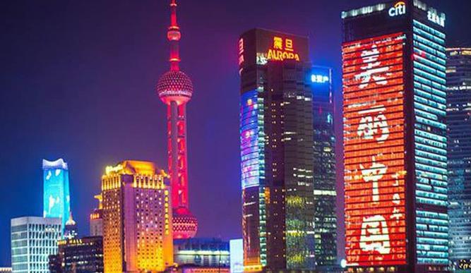 Kinh tế Trung Quốc quý 3 tăng 4,9%; Trung Quốc thông qua luật hạn chế xuất khẩu