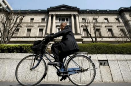 BOJ giữ nguyên chính sách tiền tệ, nhận xét tiêu cực về tình hình kinh tế hiện tại