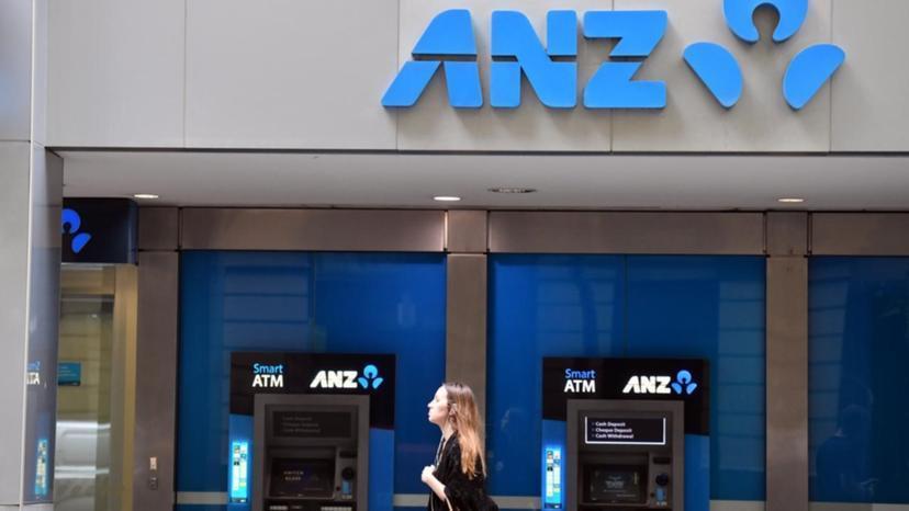 ANZ: Lạm phát gia tăng sẽ giữ lãi suất thực ở mức thấp – yếu tố quan trọng hỗ trợ vàng